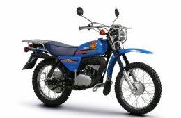 Agricultural Motorbike